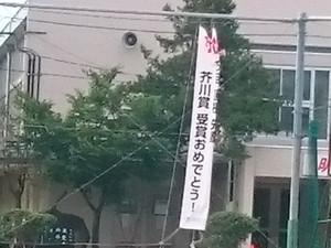 Matayosi_2